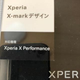 スマホケース対応機種 Xperia X Performance  - 生活雑貨