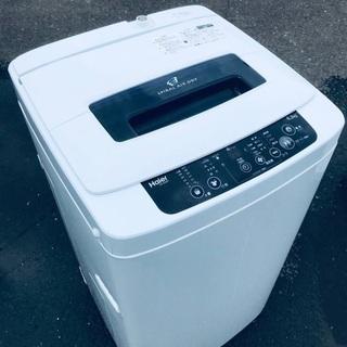 ♦️EJ1457B Haier全自動電気洗濯機 【2015年製】