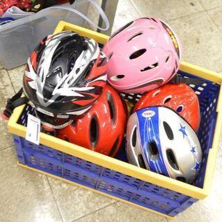 【中古】 子ども用 ヘルメット たくさんあります! 自転車