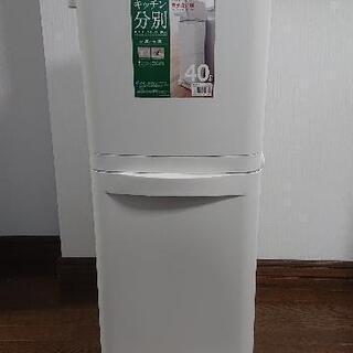 キッチンダストボックス40L