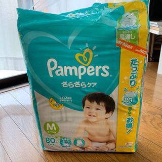 【お話中】パンパース Mテープ
