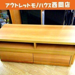 伸縮式TV台 TVボード テレビ台 テレビボード 幅105~19...