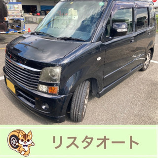 【ネット決済】【車検付・格安車輌】スズキ ワゴンR Blueto...
