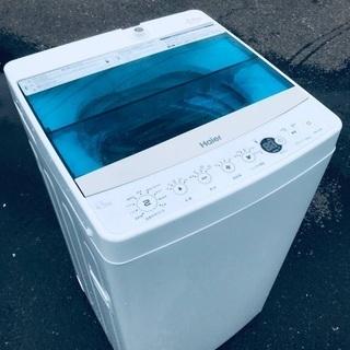 ♦️EJ1458B Haier全自動電気洗濯機 【2018年製】