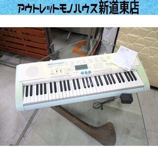 電子キーボード CASIO 光ナビゲーション ルーチェ LK-1...