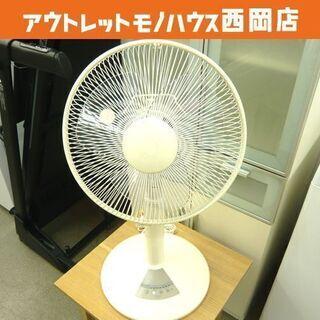 扇風機 日立 1993年製 動作品 3枚羽 西岡店
