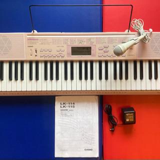 CASIO LK-115 カシオ 光る鍵盤 キーボード