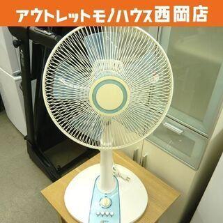扇風機 APRO 2013年製 動作品 4枚羽 西岡店