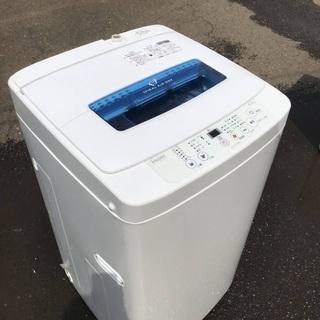 ♦️EJ1460B Haier全自動電気洗濯機 【2015年製】