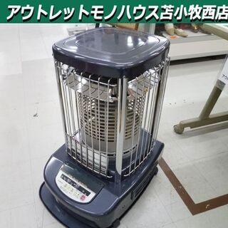 コロナ 業務用 石油ストーブ  GH-B198F ブルーバーナ ...