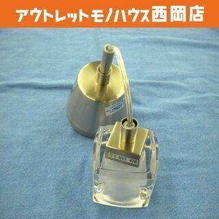 ペンダントライト ガラス ニトリ 照明器具 クリアー 札幌 西岡店