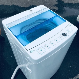 ♦️EJ1463B Haier全自動電気洗濯機 【2018年製】