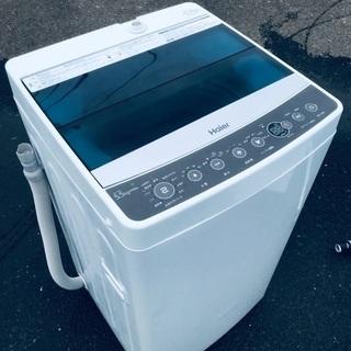 ♦️EJ1464B Haier全自動電気洗濯機 【2018年製】
