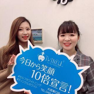 姫路にNew Open🎉セルフホワイトニング♪専門店ティンクルホワイト✨リピート率98%❣️✨💙痛くない・しみない💙 - 美容