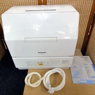 パナソニック 食器洗い乾燥機 NP-TCM4 食洗器 20…