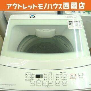 西岡店 洗濯機 6.0㎏ 2019年製 ニトリ NTR60 全自...