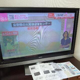 【ネット決済】日立  HITACHI   プラズマテレビWOOO...