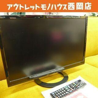 シャープ 液晶TV 22型 2015年製 LC-22K30 テレ...