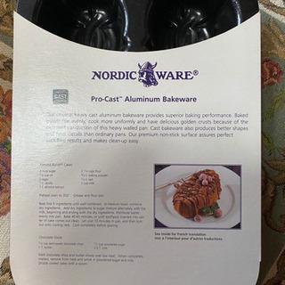 ケーキ型(ノルディックウェア Nordicware)