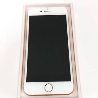 iPhone8 64GB APPLE アイフォン 8 MQ7A2...