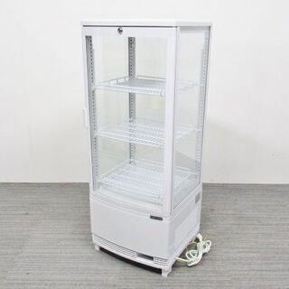 レマコム 4面ガラス冷蔵ショーケース LED仕様 RCS-4G9...