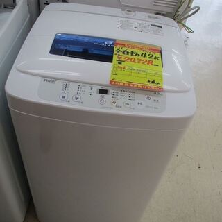 ID:G972057 ハイアール 全自動洗濯機4.2k