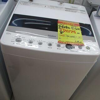 ID:G971993 ハイアール 全自動洗濯機4.5k