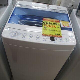 ID:G972000 ハイアール 全自動洗濯機4.5k