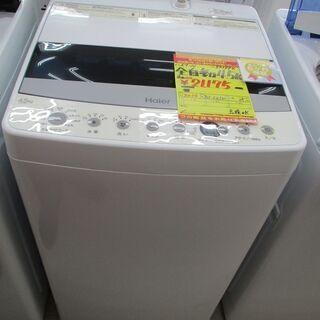 ID:G971994 ハイアール 全自動洗濯機4.5k