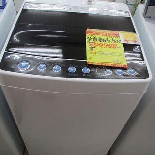 ID:G972017 ハイアール 全自動洗濯機5.5k