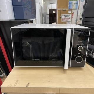 電子レンジ 日立 2020年製 HMR-TR221💳自社配送時🌟...