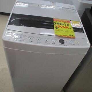 ID:G972035 ハイアール 全自動洗濯機7k