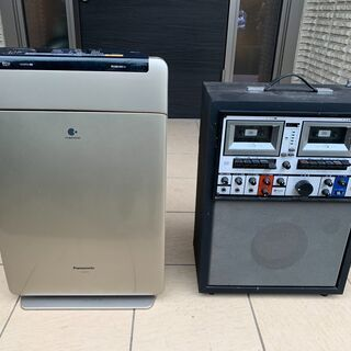 加湿空気清浄機・カラオケ用ステレオ【引取り限定・無料】