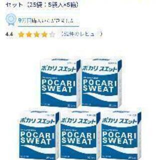 値下げ総額6000円新品未開封熱中症対策大塚製薬  ポカリスエット 1L袋×50回分 - 食品