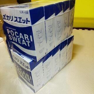 値下げ総額6000円新品未開封熱中症対策大塚製薬  ポカリスエット 1L袋×50回分 - 高知市
