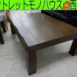家具調コタツ 民芸調こたつ 120cm×85cm×37cm KT...