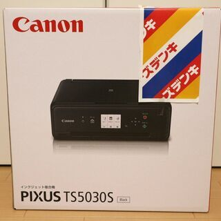 新品・未開封・未使用 Cannon PIXUS TS5030S ...