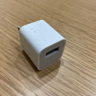 iPhone純正USB充電アダプタ