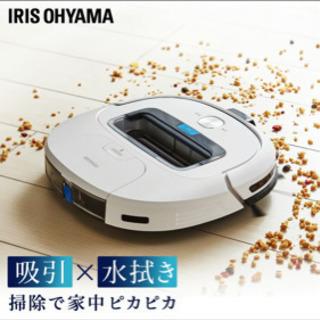 ロボット掃除機・アイリスオーヤマ