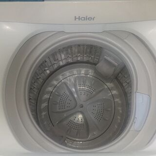 ハイアールの洗濯機4・5kgです。