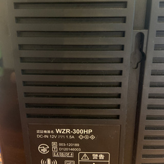 【ネット決済】BUFFALO WZR-300HP wifi ルーター