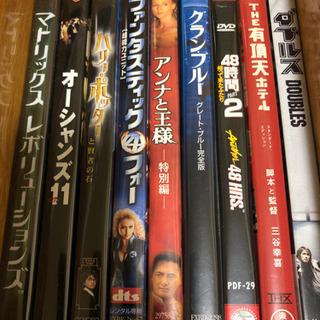 DVD9本セット