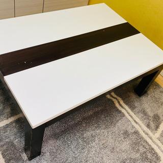 【ネット決済】120cm こたつテーブル 最終値下げ!