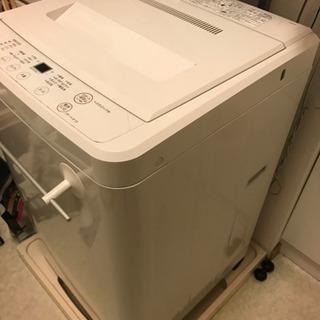無印良品洗濯機6キロ