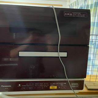 【ネット決済】食洗機 Panasonic