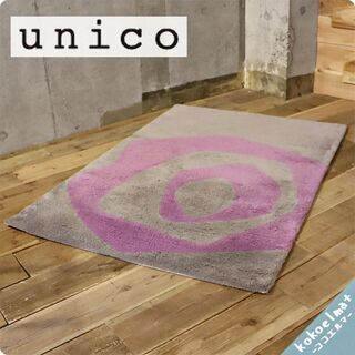 unico(ウニコ)で取り扱われていたラグマットです♪ピンクとグ...