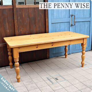 THE PENNY WISE(ペニーワイズ)よりパイン無垢材のダ...