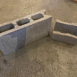 レンガブロック コンクリートブロック
