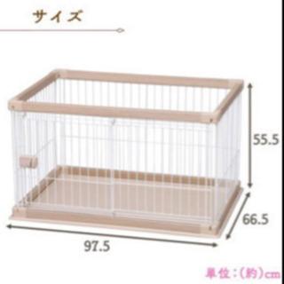 犬用サークル ウッディサークル 97.5cm×高55.5cm