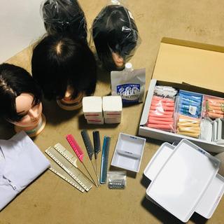 美容師国家試験 ワインディング オールウェーブ 一式セット